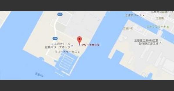 【ポケモンGO】広島の過去に巣になった公園まとめ