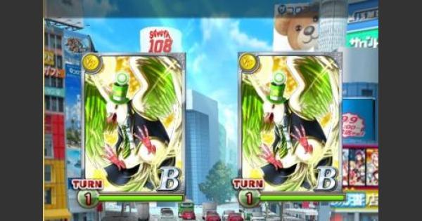 【黒猫のウィズ】グレートクイズウォー「ノーマル予選第2戦」攻略&デッキ構成