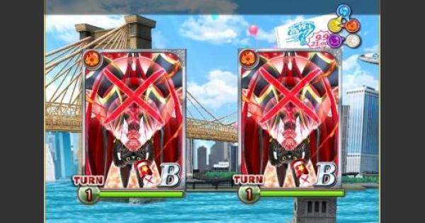 グレートクイズウォー「イージー決勝第1〜3戦」敵データ
