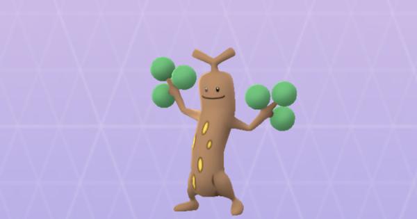 【ポケモンGO】ウソッキーの巣と個体値表&進化先