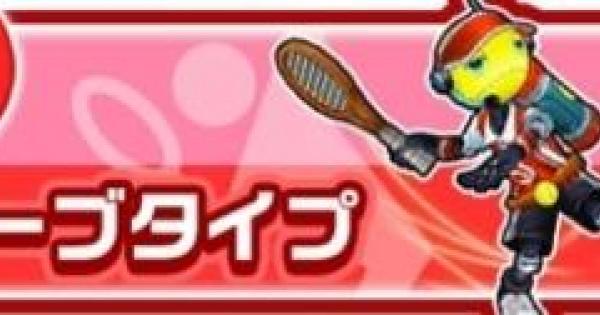 【白猫テニス】サーブタイプのキャラ評価一覧【白テニ】