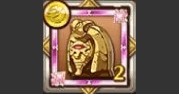 【ログレス】ムーブストーンのメダル(呪耐)の評価|モンスターメダル【剣と魔法のログレス いにしえの女神】
