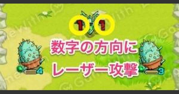 【モンスト】柴田勝家【極】攻略の適正キャラとおすすめパーティ