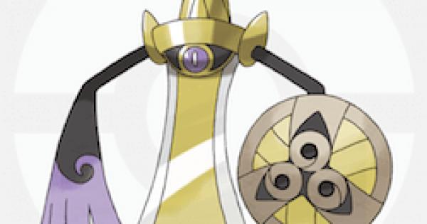 【ポケモンGO】ギルガルドの巣とレア度&おすすめわざ