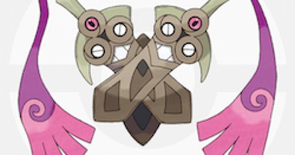 【ポケモンGO】ニダンギルの巣とレア度&おすすめわざ
