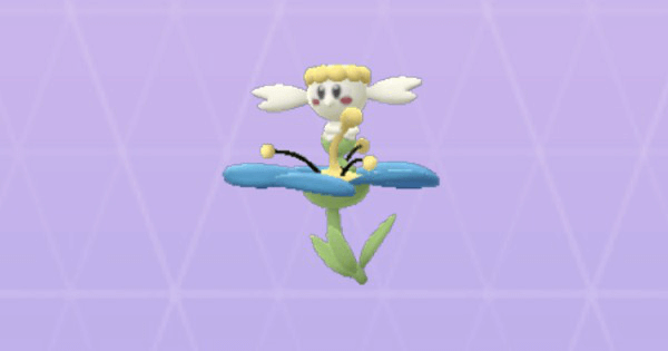 【ポケモンGO】フラベベの巣とレア度&おすすめわざ
