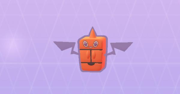 【ポケモンGO】フロストロトムのおすすめ技と個体値早見表&最大CP