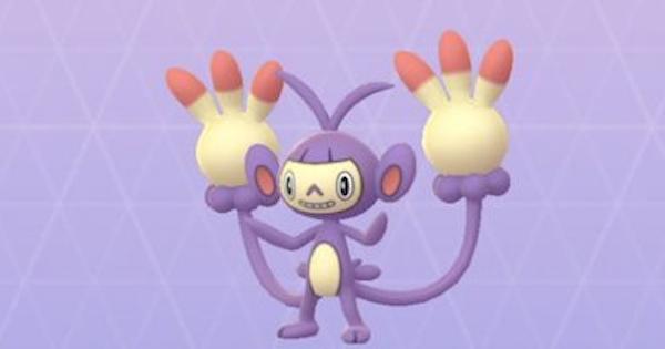 【ポケモンGO】エテボースの進化方法とレア度&おすすめ技