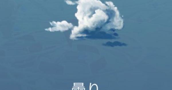 【ポケモンGO】第三世代(ホウエン)のCP図鑑|新情報まとめ