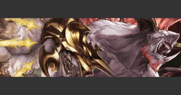 【グラブル】カフヴァール/スーペルヒガンテ攻略(古戦場光属性ボス)【グランブルーファンタジー】