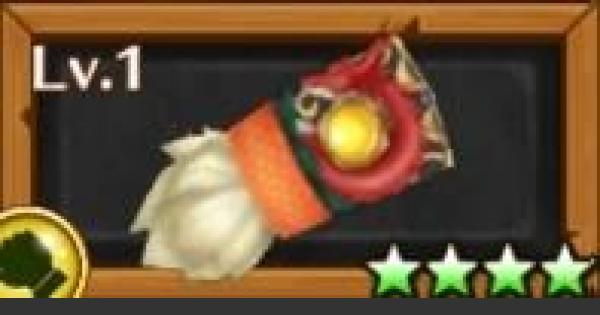 【白猫】クウモチーフ武器/竜心拳の評価
