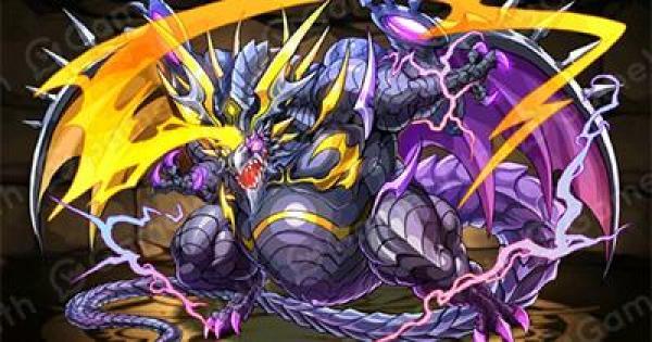 【パズドラ】カクセイドラゴンの評価と使い道
