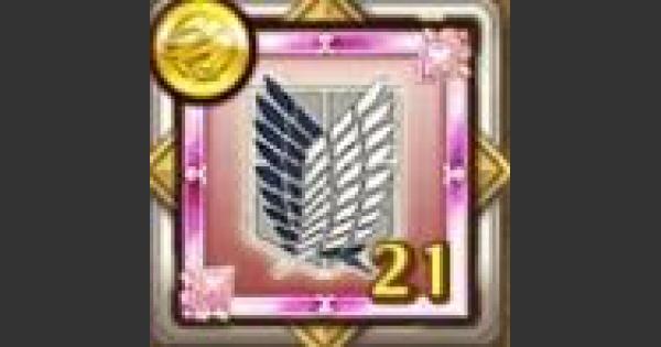 【ログレス】調査兵団のメダルの評価|進撃の巨人コラボ【剣と魔法のログレス いにしえの女神】