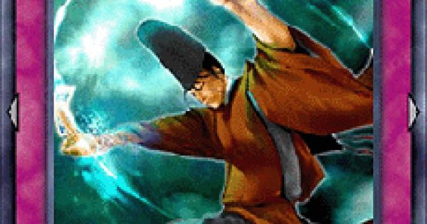 【遊戯王デュエルリンクス】魔法封印の呪符の評価と入手方法