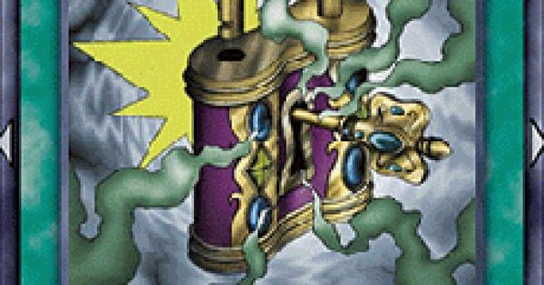 【遊戯王デュエルリンクス】魔法除去の評価と入手方法