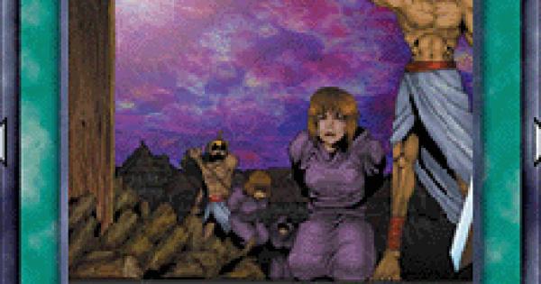 【遊戯王デュエルリンクス】魔女狩りの評価と入手方法