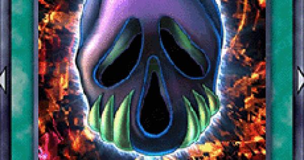 【遊戯王デュエルリンクス】魔力無効化の仮面の評価と入手方法