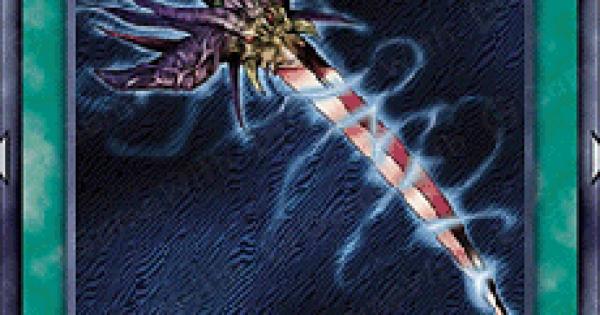 【遊戯王デュエルリンクス】闇の破神剣の評価と入手方法