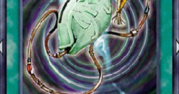 【遊戯王デュエルリンクス】翡翠の蟲笛の評価と入手方法