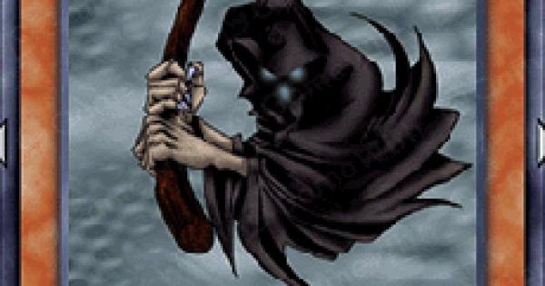 【遊戯王デュエルリンクス】カードを狩る死神の評価と入手方法