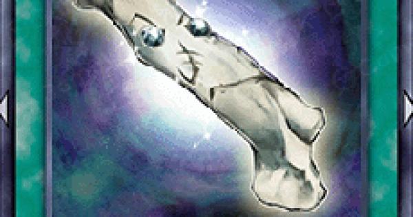 【遊戯王デュエルリンクス】馬の骨の対価の評価と入手方法