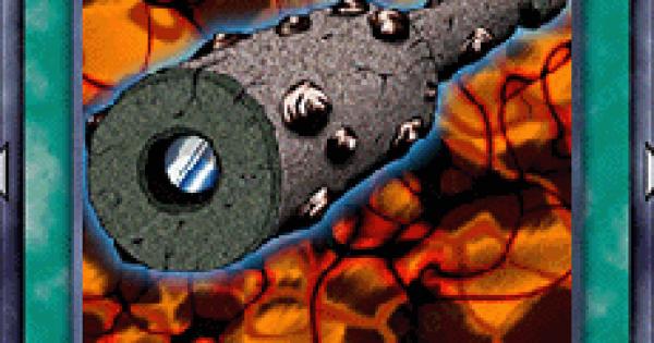 【遊戯王デュエルリンクス】古代の遠眼鏡の評価と入手方法