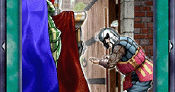 【遊戯王デュエルリンクス】謙虚な番兵の評価と入手方法