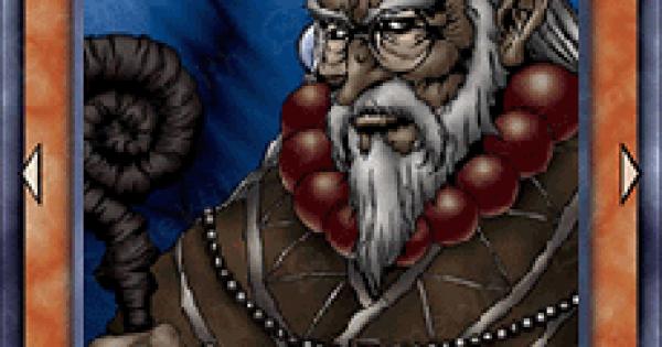 【遊戯王デュエルリンクス】厳格な老魔術師の評価と入手方法