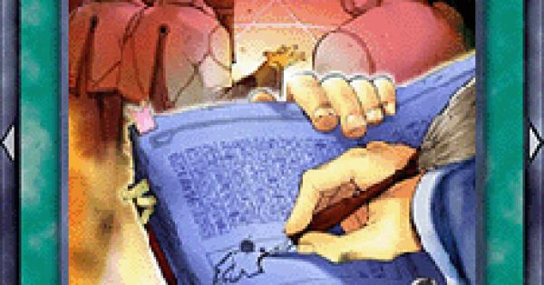 【遊戯王デュエルリンクス】契約の履行の評価と入手方法