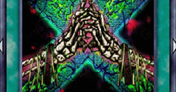 【遊戯王デュエルリンクス】旧神の印の評価と入手方法
