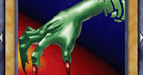 【遊戯王デュエルリンクス】なぞの手の評価と入手方法