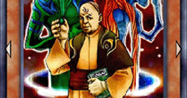 【遊戯王デュエルリンクス】幻想召喚師の評価と入手方法