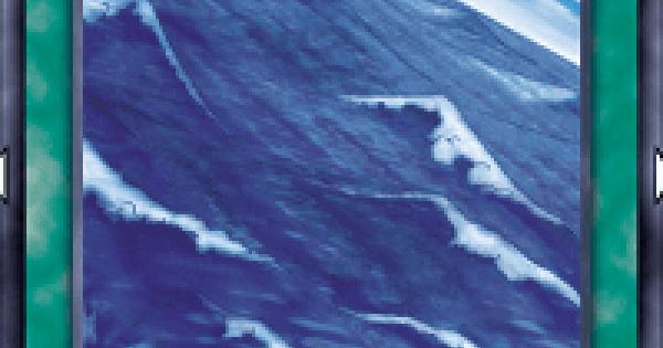 【遊戯王デュエルリンクス】海の評価と入手方法