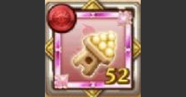 【ログレス】ツキノウサギのメダルの評価|お月見パーティー【剣と魔法のログレス いにしえの女神】