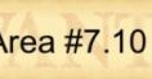 Area#7.0〜超粘〜(ウルトラジェル)の攻略
