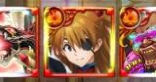 イベントトーナメント絶級攻略【ドルキマス大魔道杯】