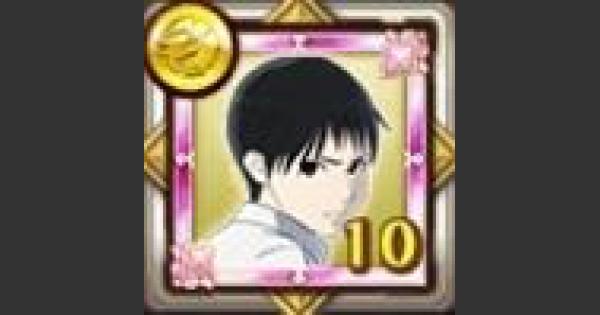 【ログレス】永井圭のメダル評価と性能【剣と魔法のログレス いにしえの女神】