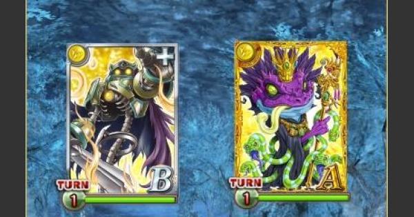 【黒猫のウィズ】千年桜『中級』攻略&デッキ構成 | ハード
