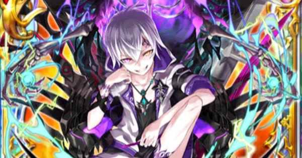 【黒猫のウィズ】ヴェレフキナ(ロストエデン2)の評価