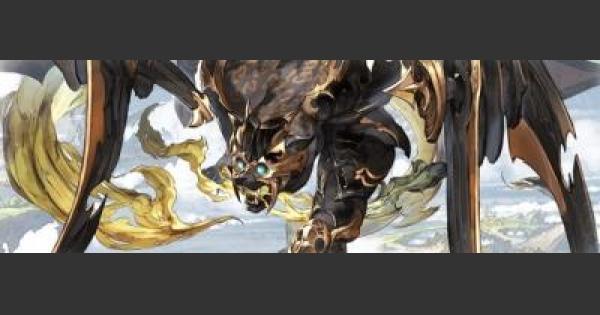 【グラブル】テスカトリポカの評価と入手法(最終上限解放あり)【グランブルーファンタジー】