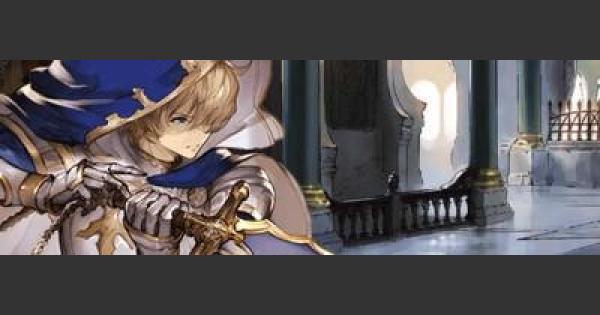 【グラブル】神王モンタギュー/ガード攻略(VH/EX/HELL)【グランブルーファンタジー】