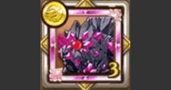 【ログレス】ギガントゴーレムのメダルの評価|モンスターメダル【剣と魔法のログレス いにしえの女神】
