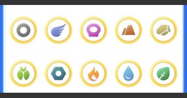 【ポケモンGO】メダルボーナス一覧と効果