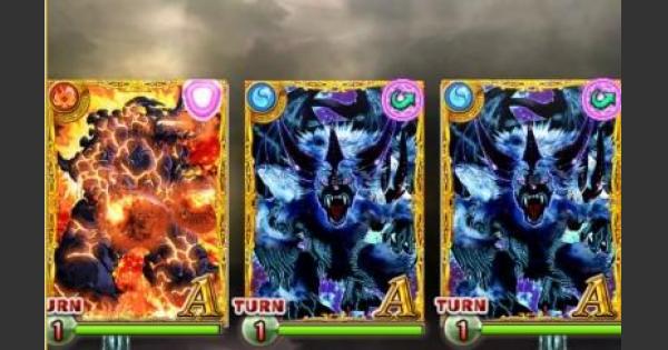 【黒猫のウィズ】超魔道バーニングタワー 第13階『で』攻略&デッキ構成