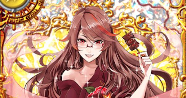【黒猫のウィズ】サロメ(魔道杯withクロムマグナ)の評価
