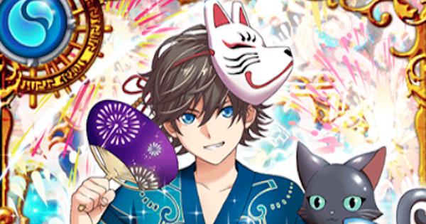 【黒猫のウィズ】イツキ(魔道杯withクロム・マグナ)の評価