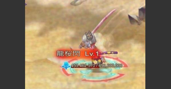 【ログレス】師範イツキの攻略【剣と魔法のログレス いにしえの女神】