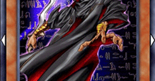 【遊戯王デュエルリンクス】墓守の暗殺者の評価と入手方法