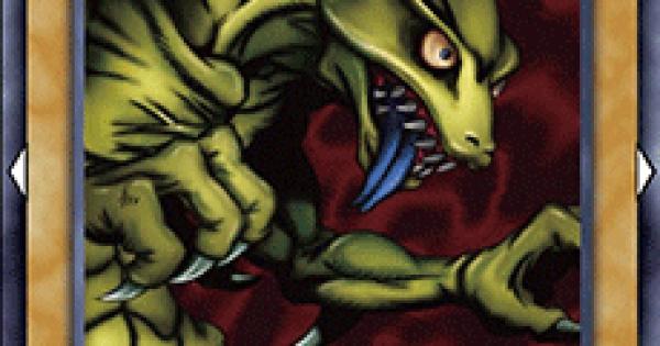 【遊戯王デュエルリンクス】生き血をすするものの評価と入手方法