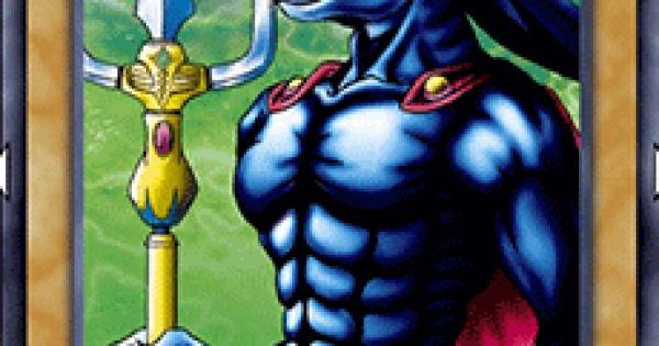 【遊戯王デュエルリンクス】怒りの海王の評価と入手方法